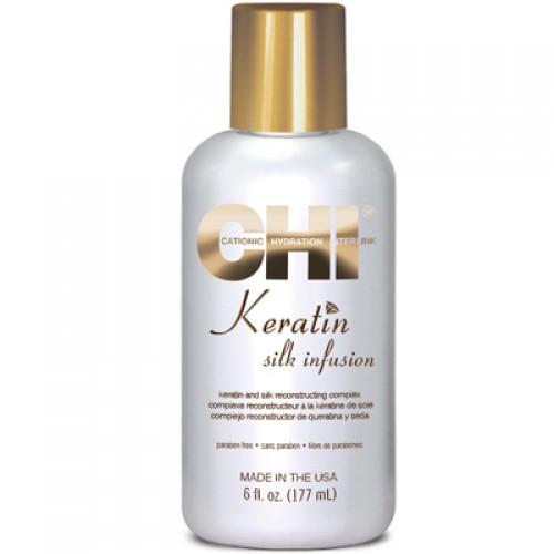 Μετάξι μαλλιών με κερατίνη που δεν ξεβγάζεται για πλούσια Θεραπεία αποκατάστασης των κατεστραμμένων μαλλιών 177ml.